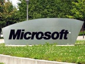 Финансовый директор Microsoft покидает компанию