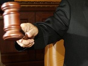 Источник: Суд возбудил дело о банкротстве Укртатнафты