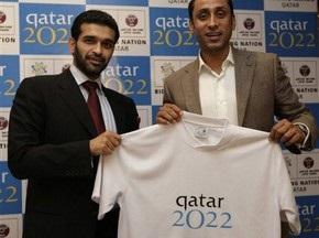 Катар хочет принять ЧМ-2022 по футболу