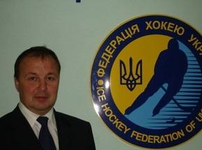 Тренер сборной Украины по хоккею возглавит белорусов