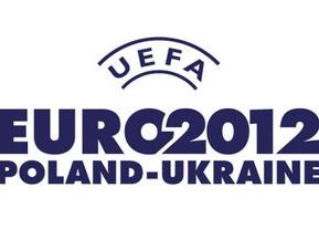 Рахункова палата проінспектувала підготовку України до Євро-2012