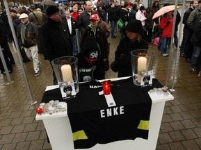 Немцы хотят организовать матч памяти Энке