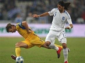 ЧМ-2010: Украина и Греция разыграют путевку в ЮАР на Донбасс-Арене