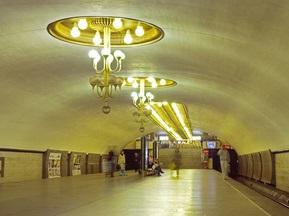 Делегации УЕФА понравилось киевское метро