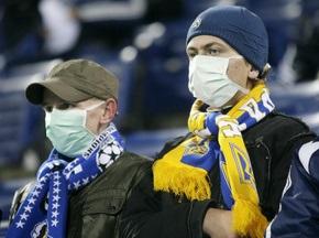 Вболівальники будуть дивитися матч Динамо-Інтер в масках