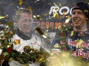 Феттель і Шумахер виграли Гонку Чемпіонів