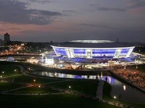 В Донецк приехала комиссия УЕФА по подготовке к Евро-2012