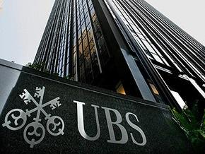 Чистые убытки швейцарского банка UBS рекордно снизились