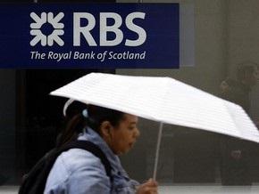Royal Bank of Scotland уволит почти четыре тысячи сотрудников