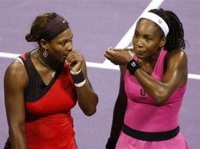 Доха: Сестры Уильямс не пробились в финал парного разряда