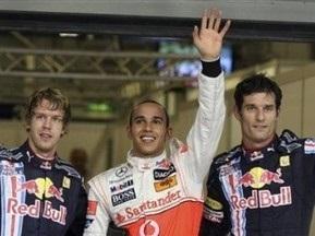 Гонщики Red Bull удивлены поулом Хэмилтона