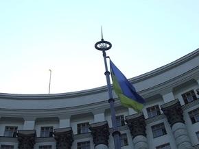 Кабмин утвердил условия реструктуризации долга НАК Нафтогаз