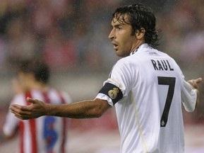 Агент: Рауль однажды станет тренером Реала