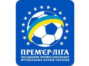 Прем єр-ліга погодилася перенести матчі Чемпіонату України