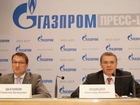 Газпром оставит принцип  бери или плати  в долгосрочных контрактах