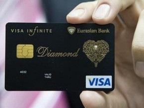 Прибыль компании Visa выросла в три раза