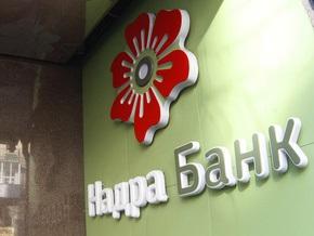 Банк Надра заявил о пикете центрального офиса учреждения недобросовестными заемщиками
