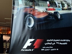 Продано всі квитки на Гран-прі Абу-Дабі