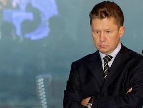 Миллер надеется, что Газпром встретит Новый год без проблем со своими партнерами