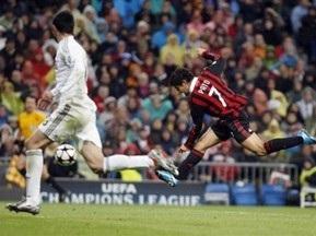 ЛЧ: Реал уступил Милану, Челси разгромил Атлетико