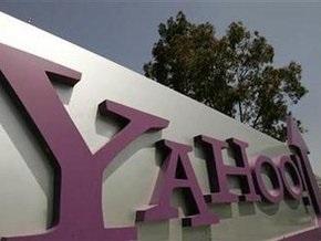 Yahoo! утроила прибыль