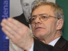 Переговоры о предоставлении Нафтогазу кредита приостановлены