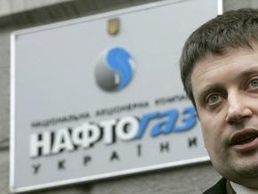 Владельцы 93% еврооблигаций Нафтогаза поддержали их реструктуризацию - НАК