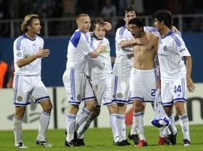 Динамо отправилось в Милан