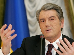 КС проверит на конституционность закон о перечислении НБУ денег на Евро-2012