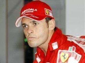 Физикелла: Сейчас мне комфортно в Ferrari