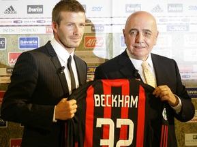 Галлиани подтвердил переход Бекхэма в Милан