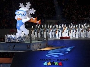 Харбин отказался от борьбы за Олимпиаду-2018