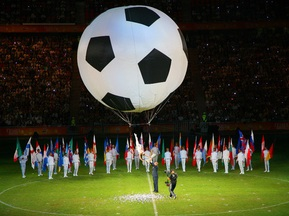 Al Jazeera Sport покаже Євро-2012