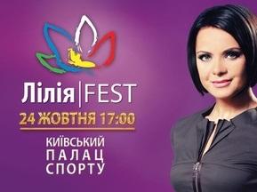 У Києві відбудеться міжнародний спортивний фестиваль Лілія Fest