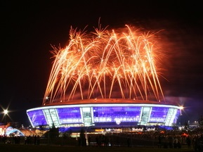 Директор Евро-2012: Донецк готов хуже всего