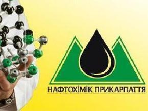 Суд начал банкротство подконтрольного Игорю Коломойскому НПЗ