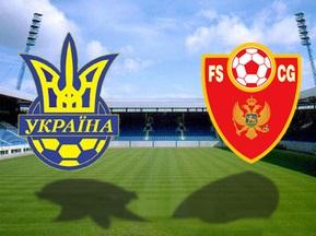U-19: Украинцы сыграли вничью с Черногорией