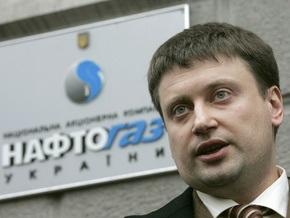 Держатели еврооблигаций Нафтогаза поддержали предложение о реструктуризации