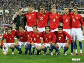Букмекеры считают сборную России фаворитом в матче с Германией