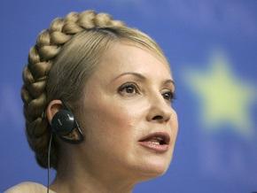 Тимошенко: Банк Надра будет национализирован до конца года