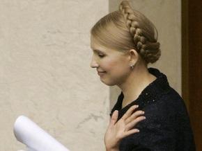 Тимошенко: Нафтогаз рассчитался с Газпромом за газ за счет собственных средств
