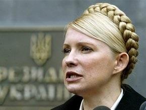 Тимошенко заявила, что Стельмах не приходит к ней на встречи