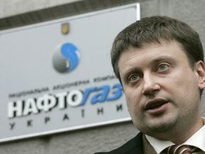 Нафтогаз рассчитался с Газпромом за поставки газа в сентябре