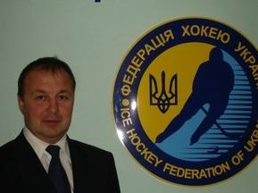 Тренер сборной Украины по хоккею хочет вернуть игроков NHL в команду