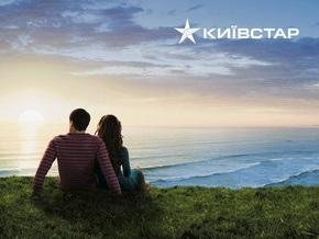 Стали известны новые подробности объединения Киевстар и Вымпелком