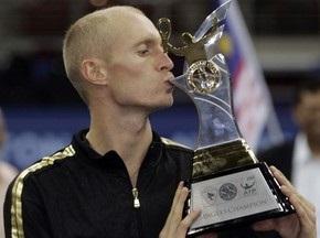 Куала-Лумпур АТР: Давыденко завоевал 17-й титул в карьере
