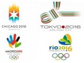 В Копенгагене завершилось представление заявок кандидатов на Олимпиаду-2016
