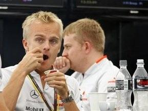 Гран-прі Японії: Ковалайнен був найкращим у першій практиці