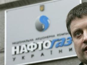 Держатели евробондов Нафтогаза согласилась на условия реструктуризации