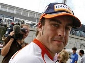 Алонсо: Я счастлив, что стал пилотом Ferrari